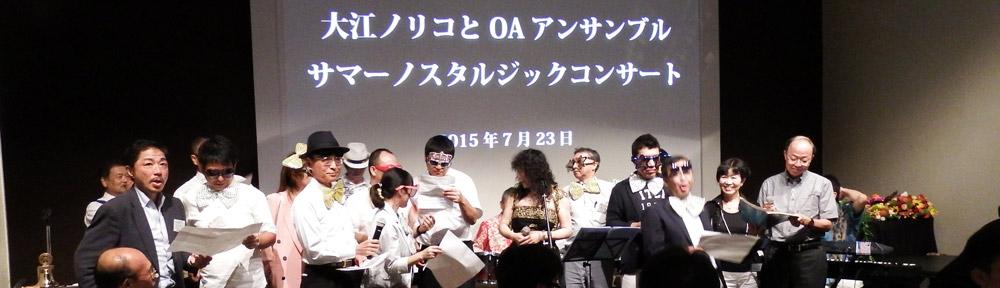 神戸西神ロータリークラブ